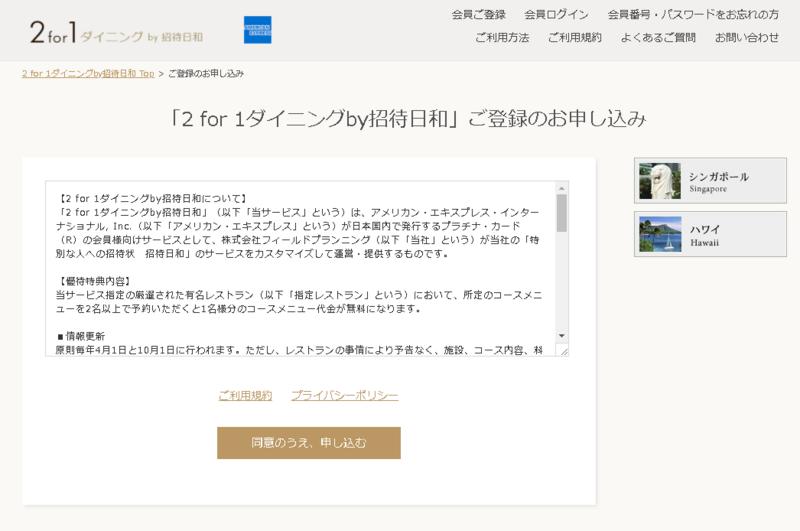f:id:rinari-na:20180427022022p:plain
