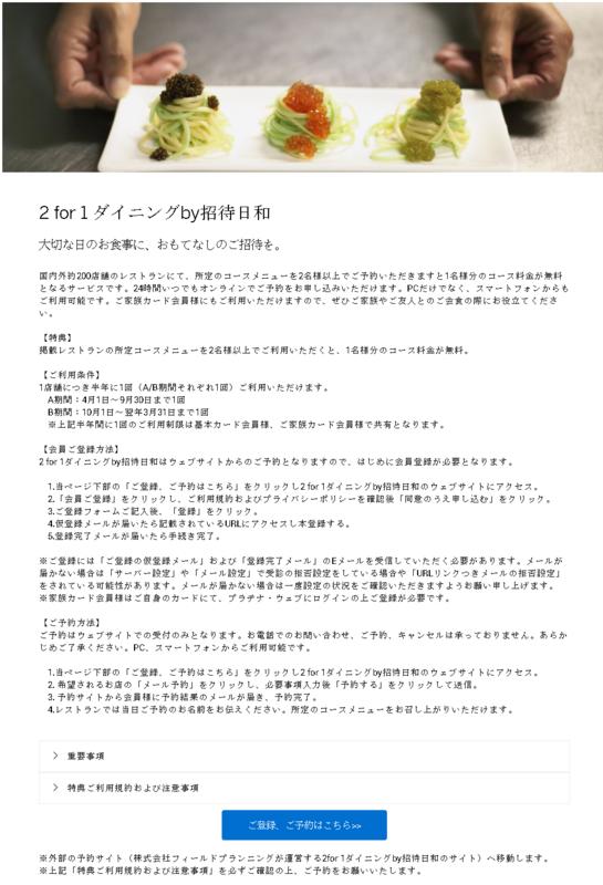 f:id:rinari-na:20180427024221p:plain