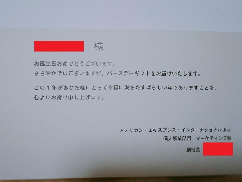 f:id:rinari-na:20180430025744j:plain
