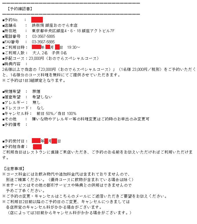 f:id:rinari-na:20180711015124p:plain