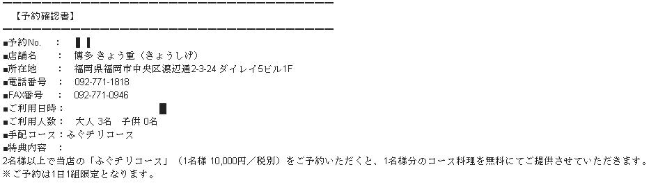 f:id:rinari-na:20180722015637p:plain