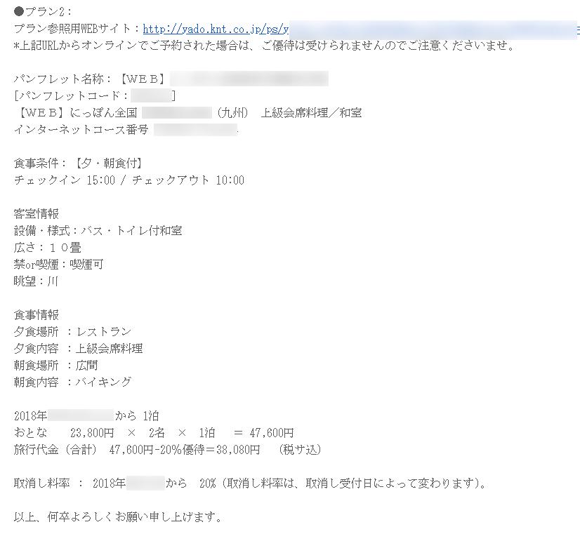 f:id:rinari-na:20180826215630p:plain