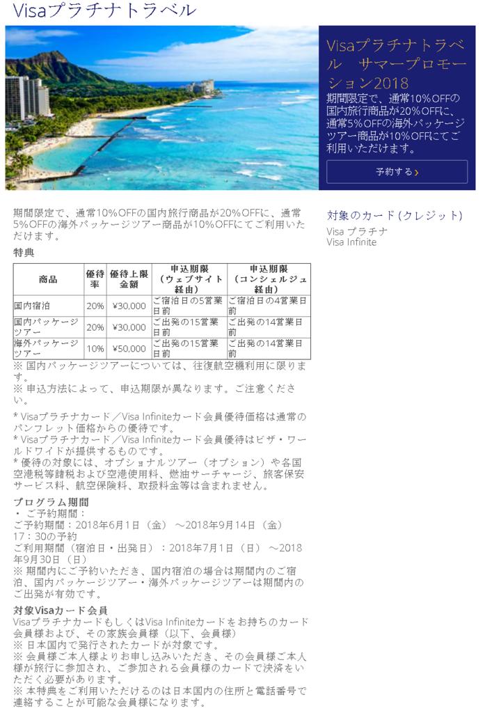 f:id:rinari-na:20180826215701p:plain