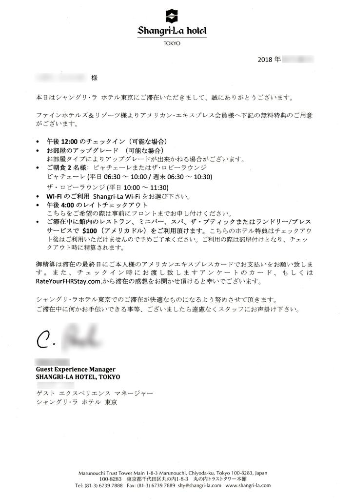 f:id:rinari-na:20180912061441j:plain