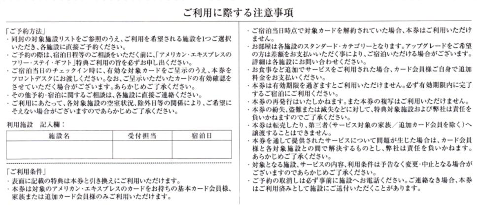 f:id:rinari-na:20181001020514p:plain