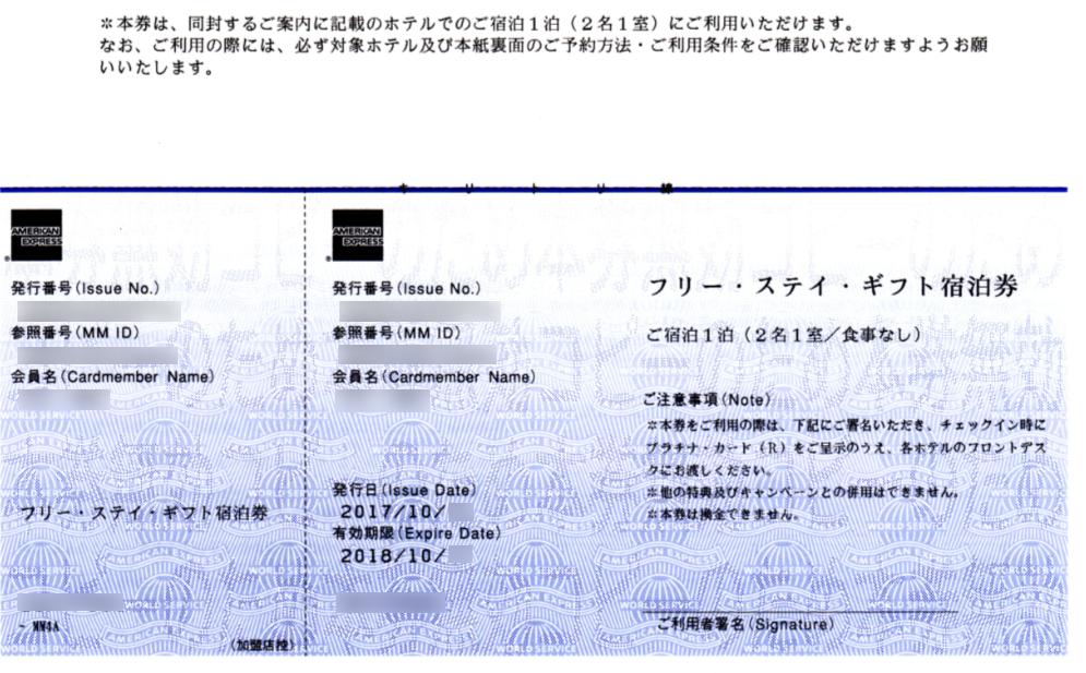 f:id:rinari-na:20181001020923p:plain