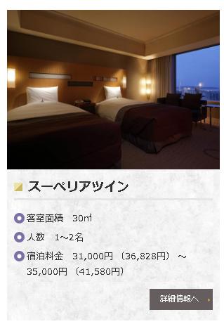 f:id:rinari-na:20181001020926p:plain