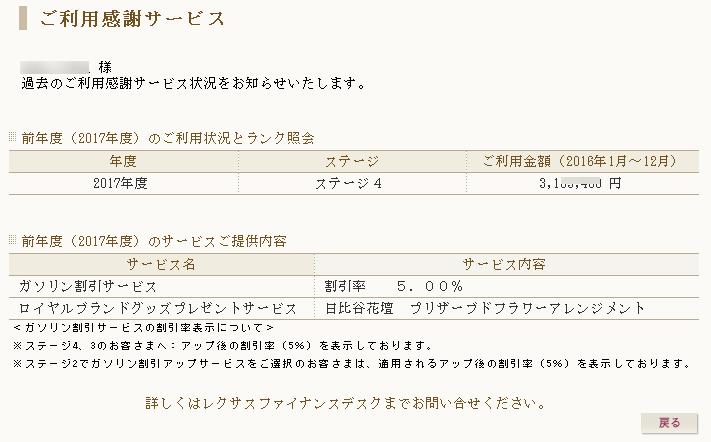 f:id:rinari-na:20181103023242p:plain