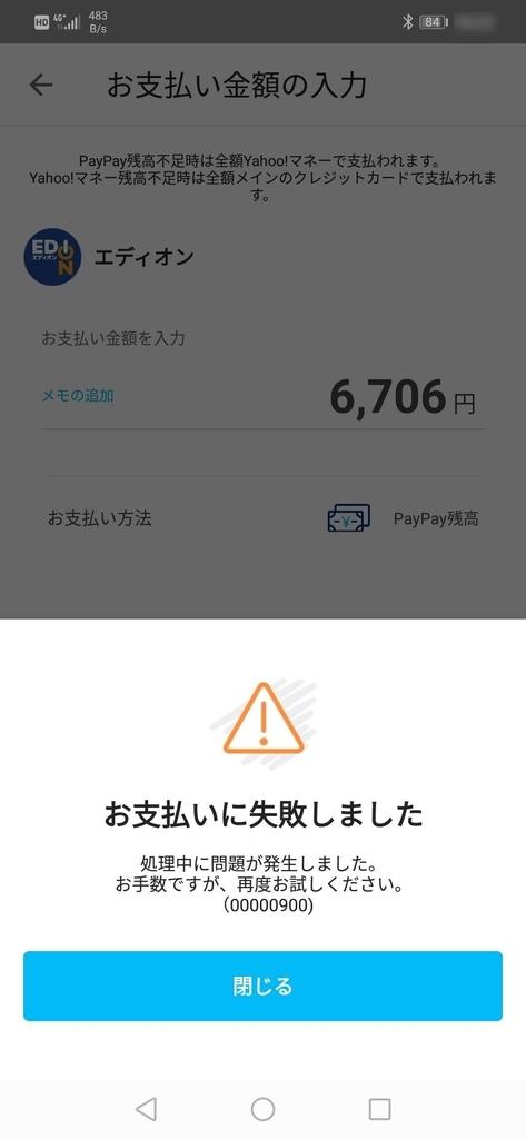 f:id:rinari-na:20181206214330j:plain