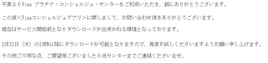 f:id:rinari-na:20190220042616p:plain