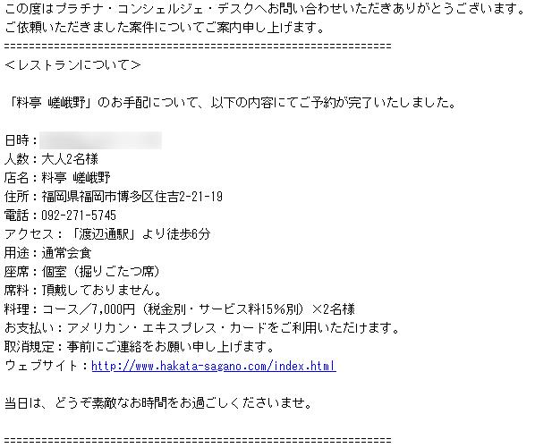 f:id:rinari-na:20190412030226p:plain