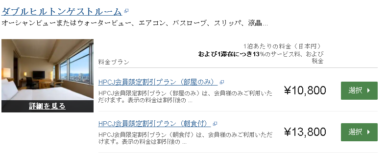 f:id:rinari-na:20190503033408p:plain