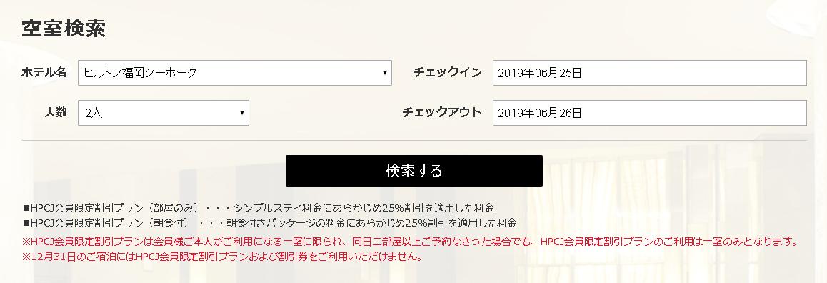 f:id:rinari-na:20190503033721p:plain