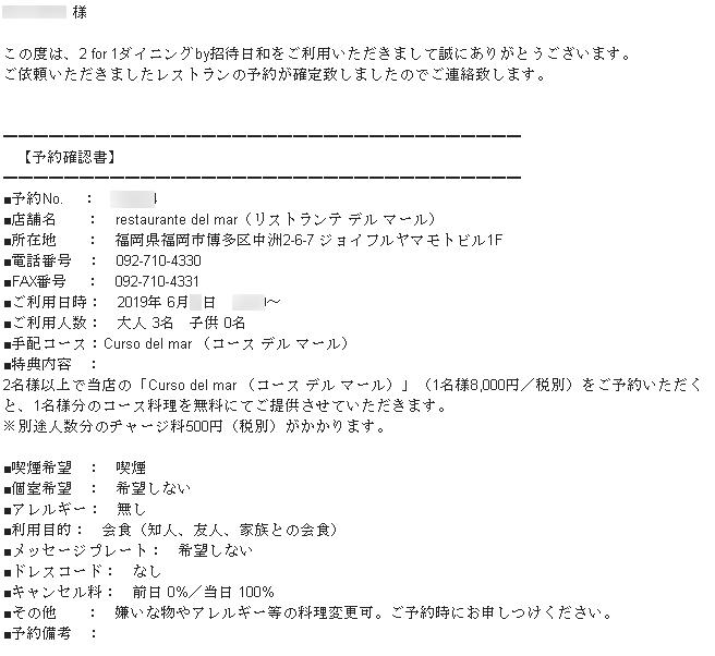f:id:rinari-na:20190617005032p:plain