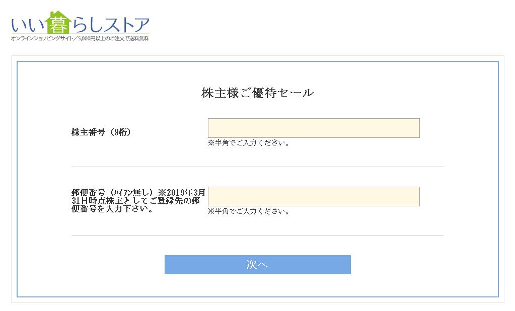 f:id:rinari-na:20190703035512p:plain