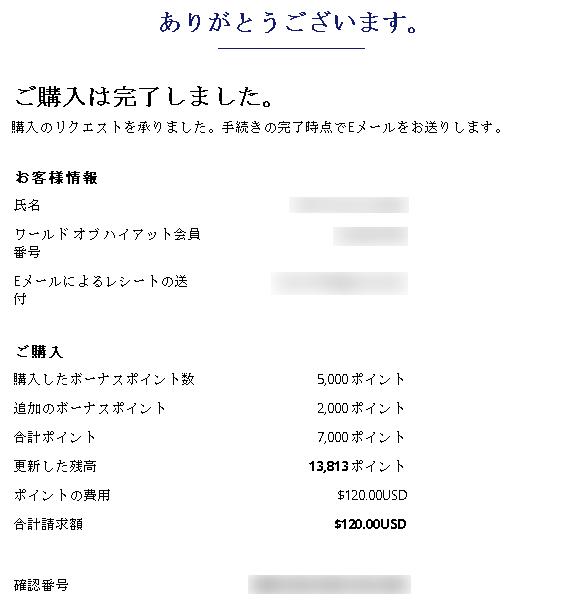 f:id:rinari-na:20190726101510p:plain