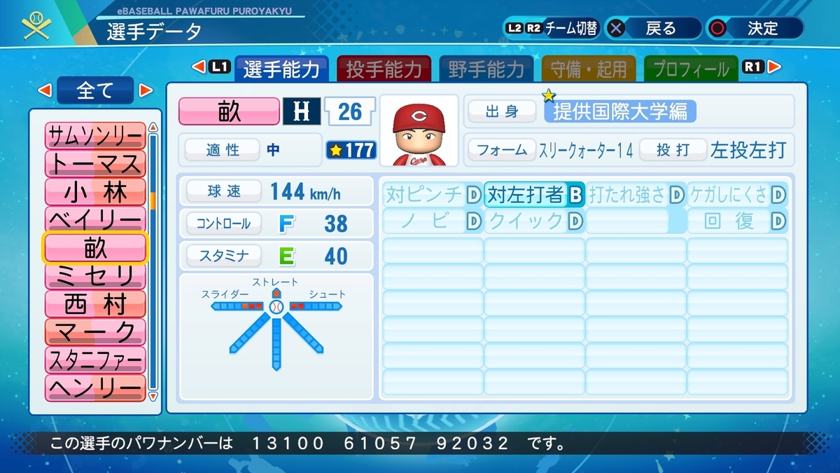 f:id:rinasasazaki:20201101190507j:plain