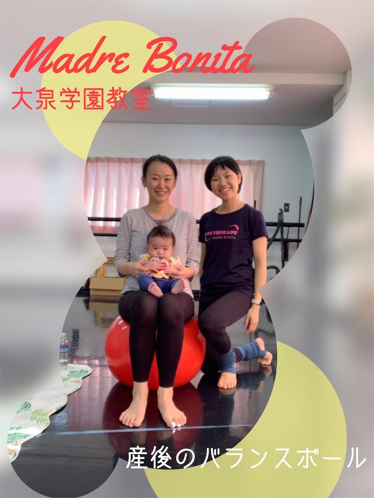 f:id:rinfamilylife:20191204155713j:image