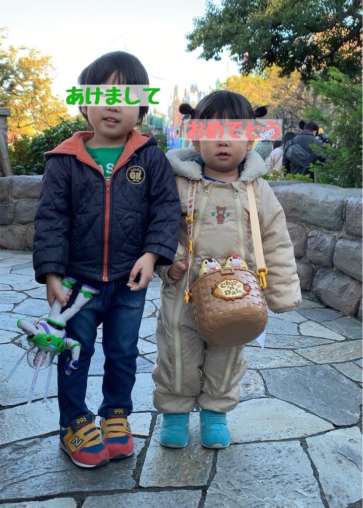 f:id:rinfamilylife:20200102174448j:image