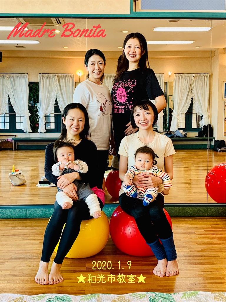 f:id:rinfamilylife:20200110181249j:image