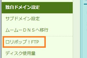 f:id:rinfamilylife:20200811153153p:plain
