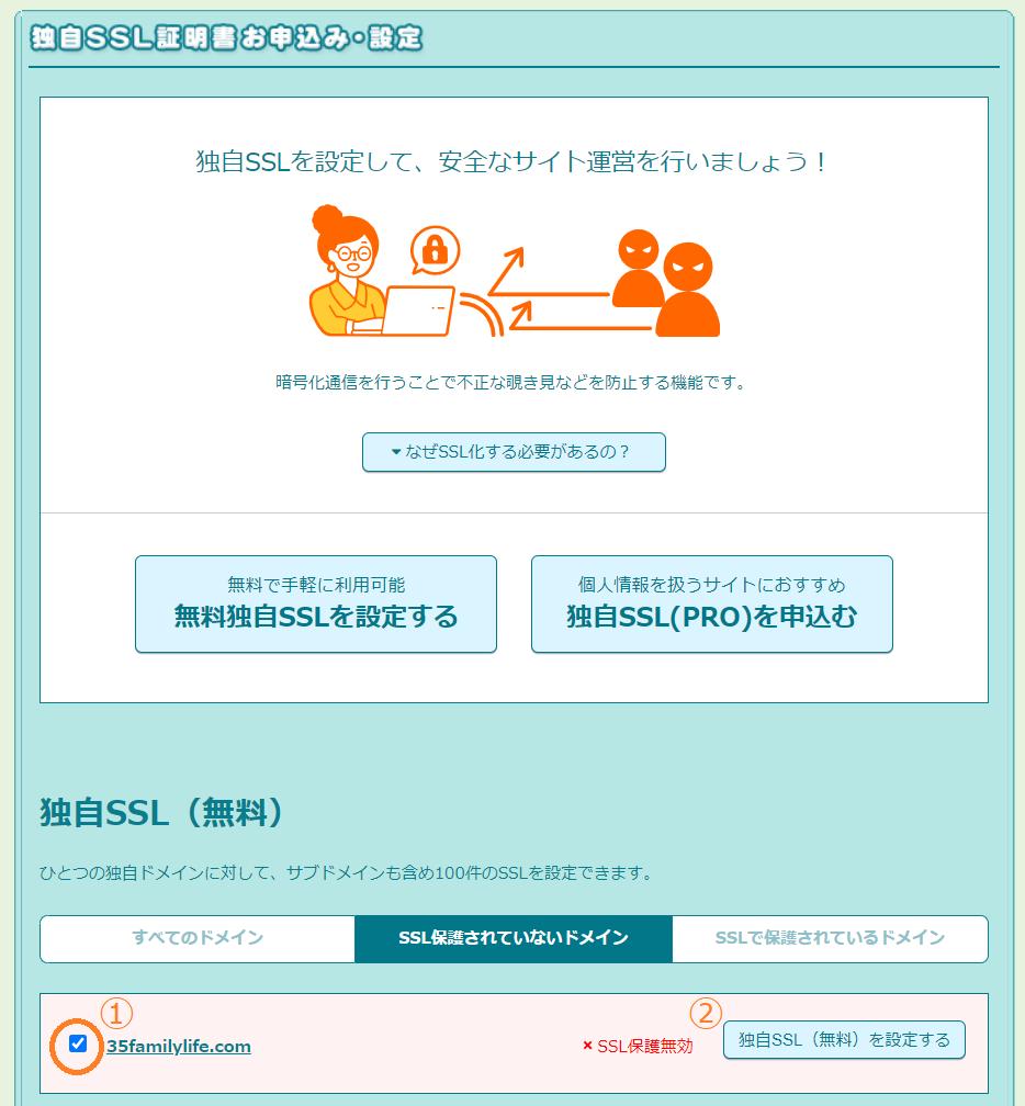 f:id:rinfamilylife:20200811155917p:plain