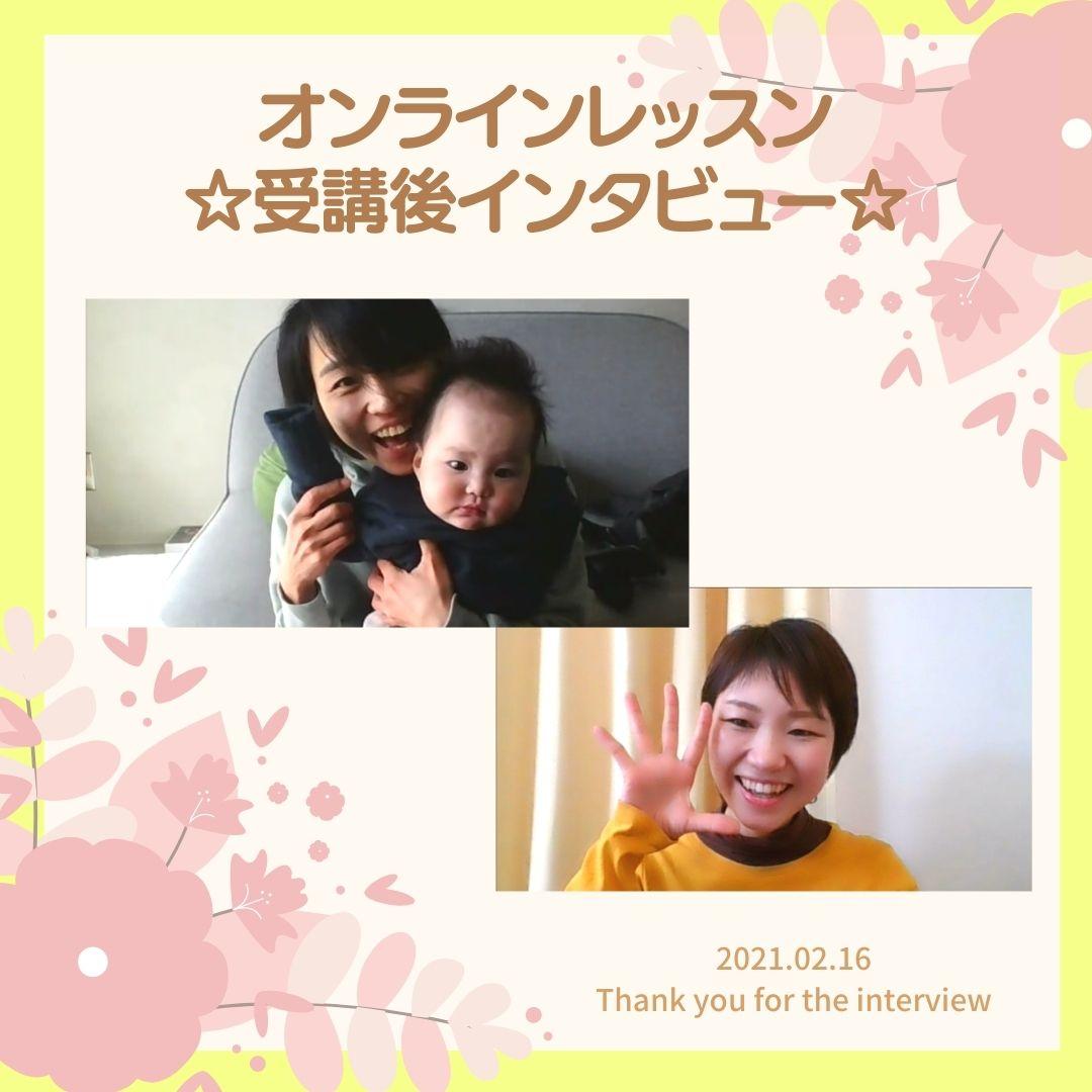 f:id:rinfamilylife:20210219142104j:plain