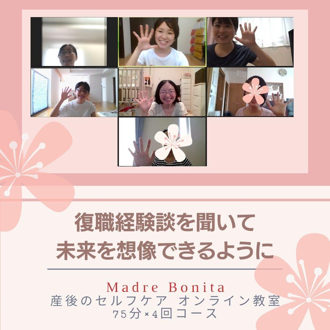 f:id:rinfamilylife:20210921174518j:plain