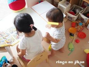 f:id:ringo_co:20160705232329j:plain