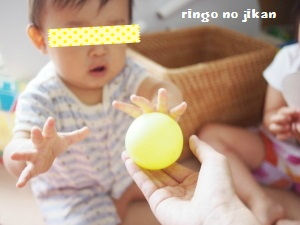 f:id:ringo_co:20160818014457j:plain