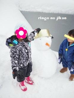 f:id:ringo_co:20170107015031j:plain
