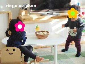 f:id:ringo_co:20170220060723j:plain