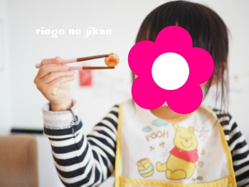 f:id:ringo_co:20170317061132j:plain