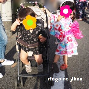 f:id:ringo_co:20170723130916j:plain