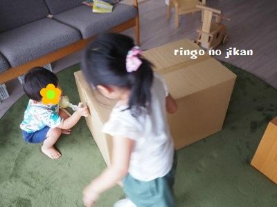 f:id:ringo_co:20170819063649j:plain