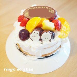 f:id:ringo_co:20170910065408j:plain