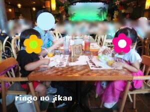 f:id:ringo_co:20170914064425j:plain