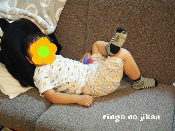 f:id:ringo_co:20170915052555j:plain