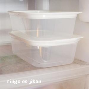 f:id:ringo_co:20171006064646j:plain