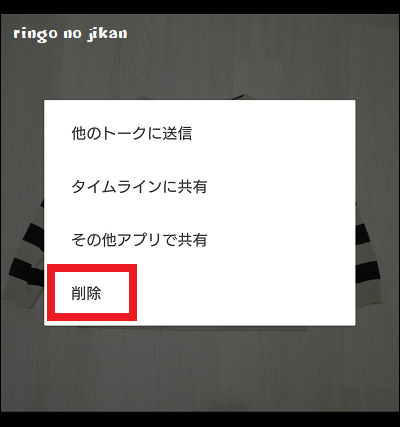 f:id:ringo_co:20171017141147p:plain