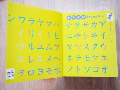 f:id:ringo_co:20171022012335j:plain