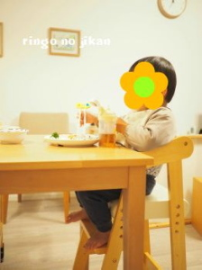f:id:ringo_co:20171111064546j:plain