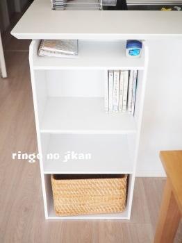 f:id:ringo_co:20171119063140j:plain