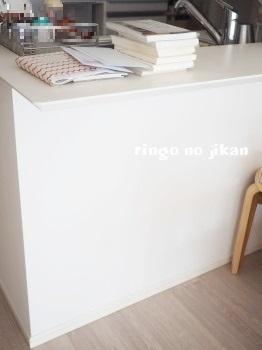 f:id:ringo_co:20171119065140j:plain