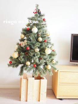 f:id:ringo_co:20171121135354j:plain