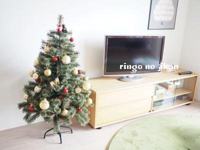 f:id:ringo_co:20171121135450j:plain