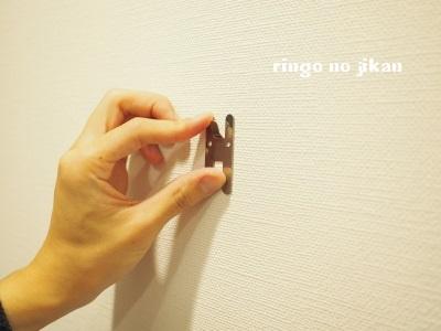 f:id:ringo_co:20171123083249j:plain