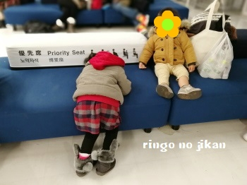 f:id:ringo_co:20171221062434j:plain
