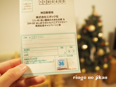 f:id:ringo_co:20171222001220j:plain