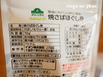 f:id:ringo_co:20180129003052j:plain